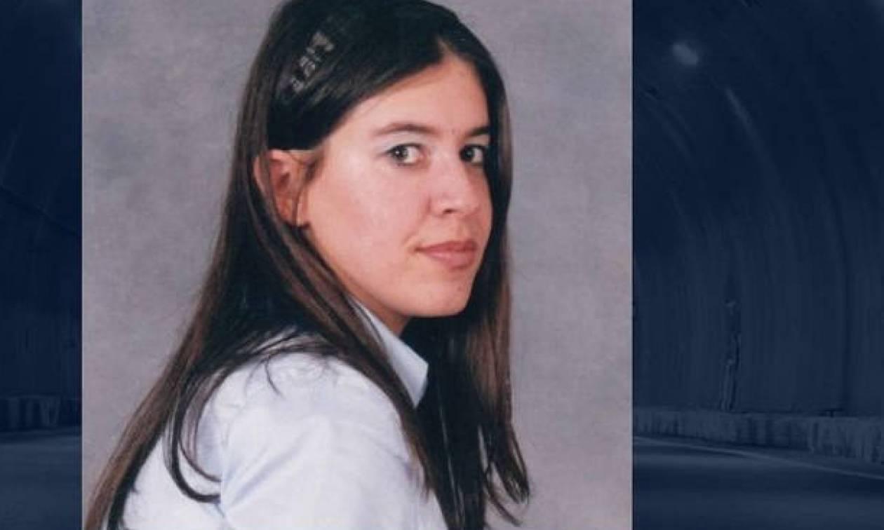 Νεκρή η 37χρονη Κατερίνα Γοργογιάννη που είχε εξαφανιστεί από το Ηράκλειο Κρήτης