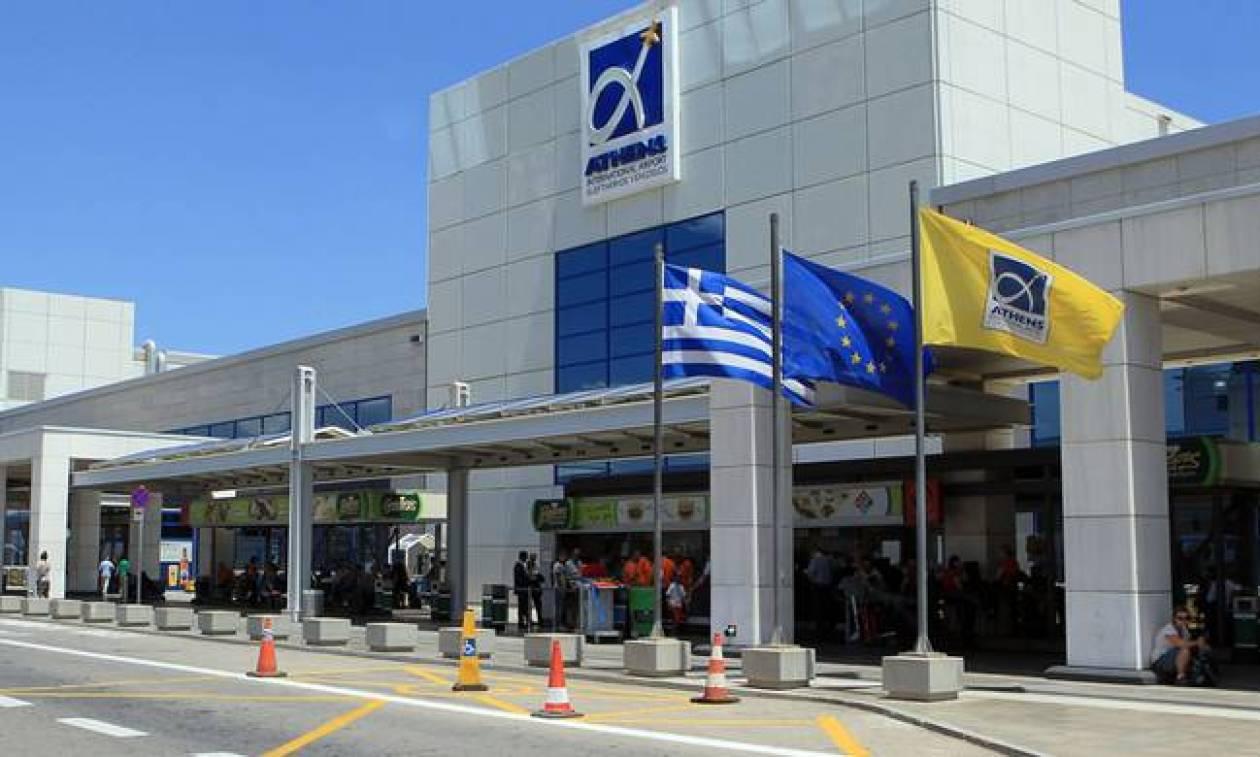 Το «Ελ. Βενιζέλος» αναδείχθηκε το καλύτερο αεροδρόμιο της Ευρώπης στην κατηγορία του