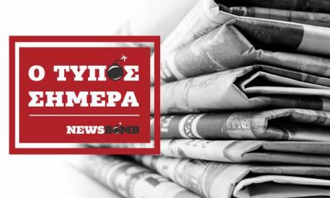 Εφημερίδες: Διαβάστε τα πρωτοσέλιδα των εφημερίδων (15/03/2018)