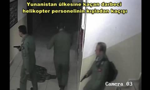 Τουρκικά ΜΜΕ: Βίντεο εμπλέκει τους 8 Τούρκους αξιωματικούς με το πραξικόπημα