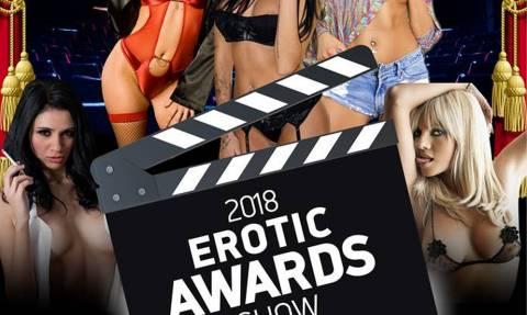 Επίσημο! Τα Erotic Awards 2018 στην Αθήνα! (pic)