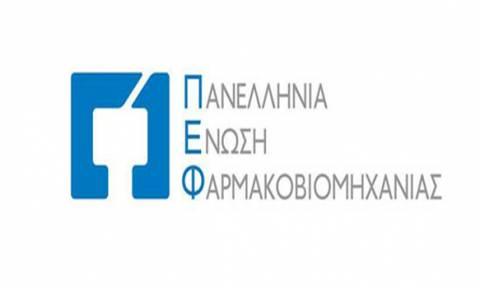 Η ελληνική φαρμακοβιομηχανία και φέτος δίπλα στο «Μαζί για το Παιδί»