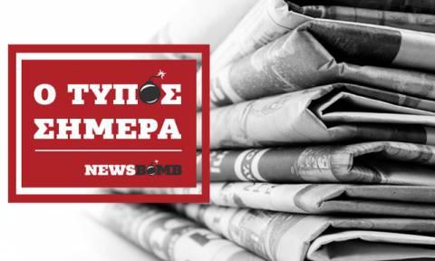 Εφημερίδες: Διαβάστε τα πρωτοσέλιδα των εφημερίδων (16/03/2018)