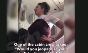 Βίντεο: Aεροσυνοδός την έπιασε να κάνει στοματικό στην τουαλέτα και δεν φαντάζεστε την αντίδρασή της