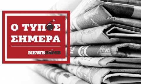 Εφημερίδες: Διαβάστε τα πρωτοσέλιδα των εφημερίδων (17/03/2018)