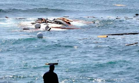 Confirmed dead in refugee-migrant boat sinking rise to 16, authorities report