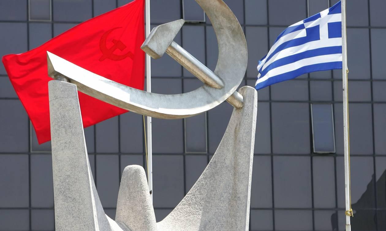 ΚΚΕ για πολύνεκρο ναυάγιο στο Αγαθονήσι: Η τραγωδία των ξεριζωμένων δεν έχει τέλος