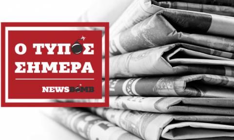 Εφημερίδες: Διαβάστε τα πρωτοσέλιδα των εφημερίδων (18/03/2018)