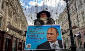 Η Ρωσία ψηφίζει και ο Πούτιν στοχεύει ξανά σε απόλυτο θρίαμβο