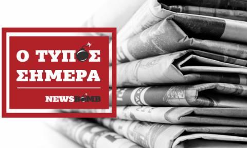 Εφημερίδες: Διαβάστε τα πρωτοσέλιδα των εφημερίδων (19/03/2018)
