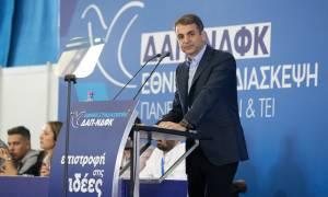 Μητσοτάκης: Αύξηση του αφορολογήτου κατά 1.000 ευρώ και 600.000 νέες θέσεις εργασίας