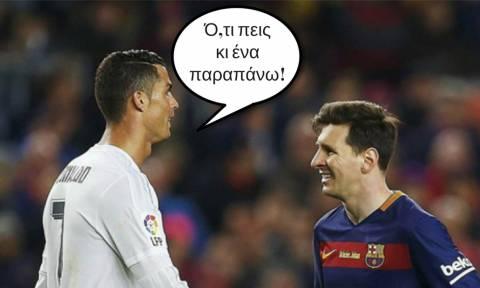 Ο Ρονάλντο ζήτησε συμβόλαιο με 1 ευρώ περισσότερο από τον Μέσι!