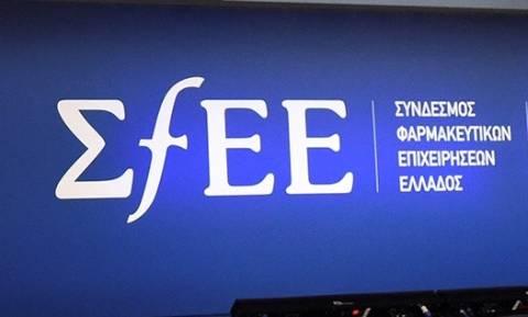 Εκλογές ΣΦΕΕ: Αυτό είναι το νέο Διοικητικό Συμβούλιο