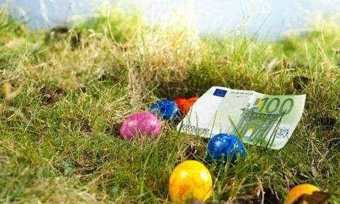 Δώρο Πάσχα - ΟΑΕΔ: Αυτή είναι η ημερομηνία πληρωμής στους τακτικά επιδοτούμενους άνεργους