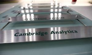 Ραγδαίες εξελίξεις: Η Cambridge Analytica έπαιξε καθοριστικό ρόλο στο Brexit