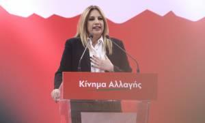 Γεννηματά εναντίον Καμμένου: Φαρσοκωμωδία οι δηλώσεις του για το Σκοπιανό