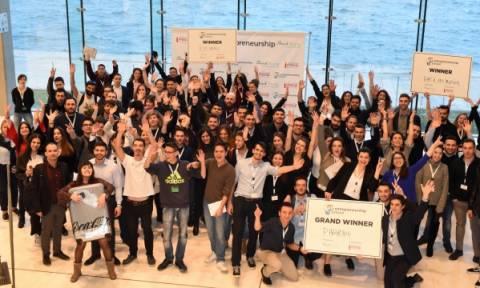 Σχολή Επιχειρηματικότητας: Μια διαφορετική Σχολή για τους επιχειρηματίες του αύριο!