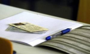 Πανελλήνιες εξετάσεις 2018: Παράταση στην υποβολή αίτησης συμμετοχής