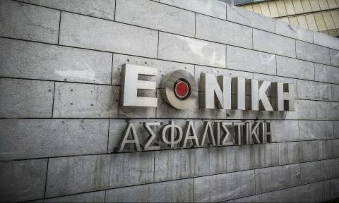 ΕΤΕ: «Ναυάγησε» η πώληση της Εθνικής Ασφαλιστικής στην Exin