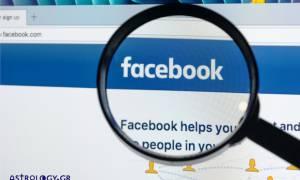 Το μέλλον του Facebook, μετά το σκάνδαλο με την Cambridge Analytica
