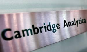 Σκάνδαλο Cambridge Analytica: Στη δημοσιότητα στοιχεία που παρείχε ο πληροφοριοδότης