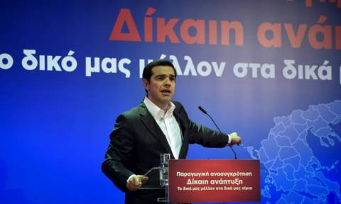 PM Tsipras: 'A clean and final exit from the memorandums in the summer'
