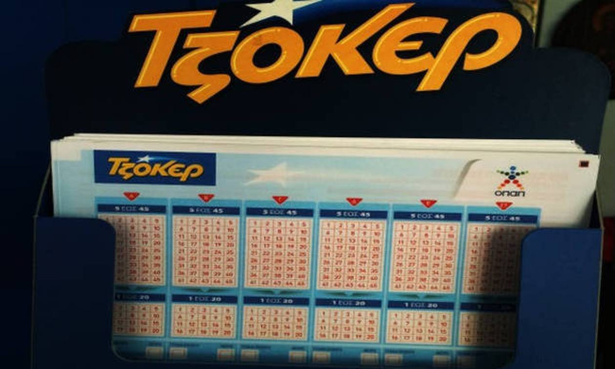 Τζόκερ κλήρωση [1901]: Αυτοί είναι οι αριθμοί που κερδίζουν 1.000.000 ευρώ!