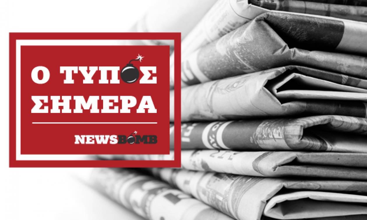 Εφημερίδες: Διαβάστε τα πρωτοσέλιδα των εφημερίδων (02/04/2018)