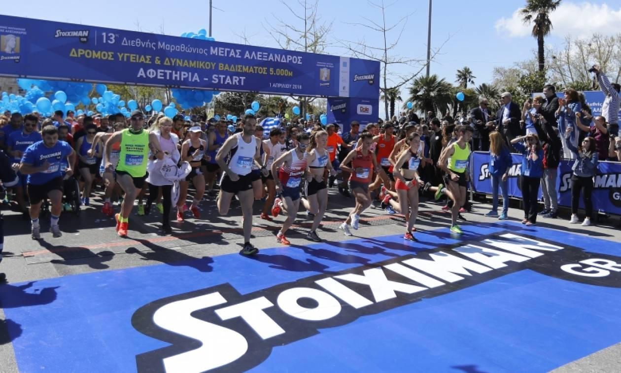 Η Stoiximan για τρίτη  συνεχή χρονιά, δίπλα στον Διεθνή Μαραθώνιο «Μέγας Αλέξανδρος»