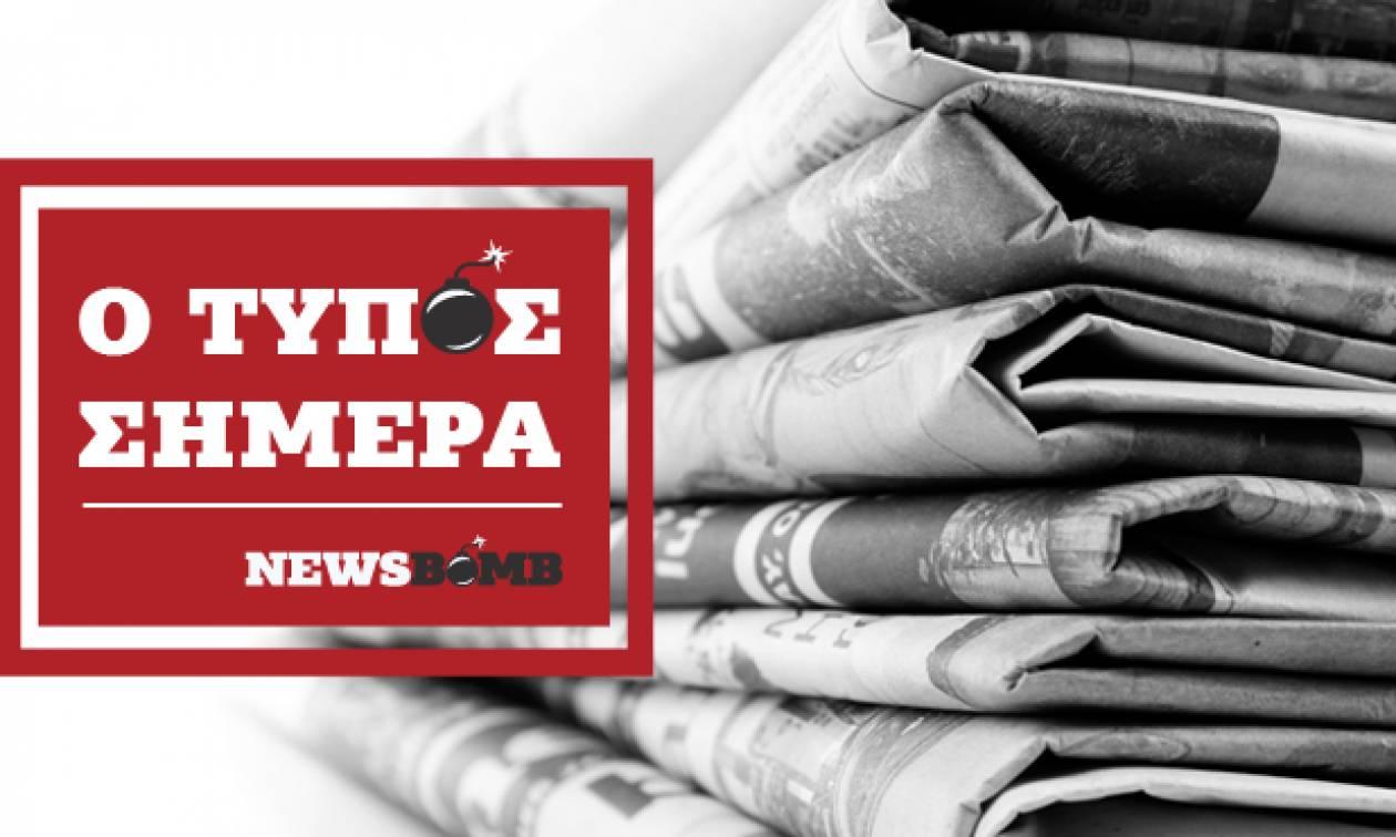 Εφημερίδες: Διαβάστε τα πρωτοσέλιδα των εφημερίδων (03/04/2018)