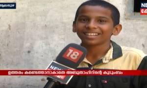 Απίστευτο: Αγόρι στην Ινδία ανάβει λάμπες με ένα άγγιγμα (video)