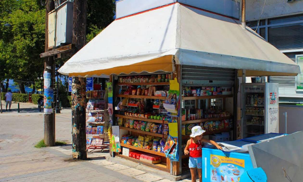 «Εξαφανίζονται» τα περίπτερα του δήμου Αθηναίων