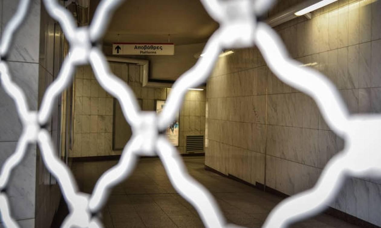 Απεργία ΜΜΜ: Στάση εργασίας στο Μετρό την Τρίτη του Πάσχα - Δείτε ποιες ώρες