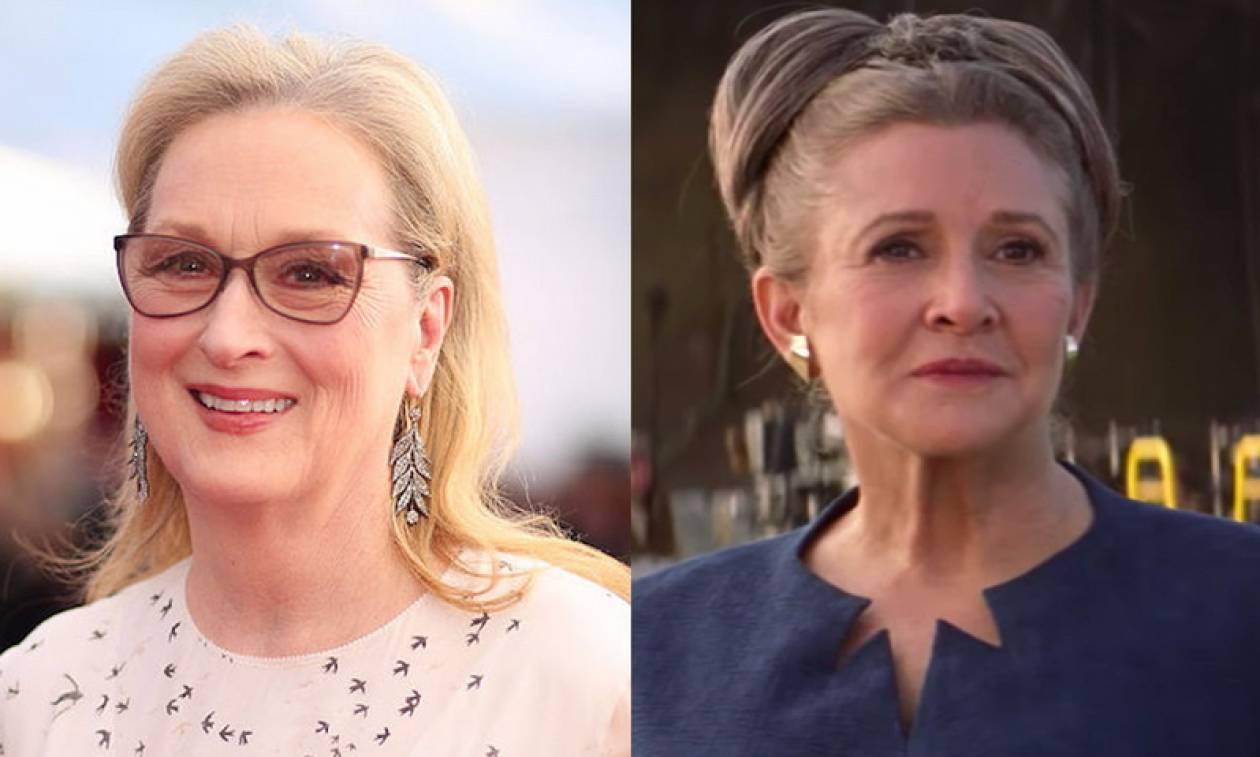 Φανατικοί του Star Wars θέλουν για νέα Πριγκίπισσα Λέια την Μέριλ Στριπ!
