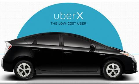 Τέλος η UberX στην Ελλάδα - Τι ανακοίνωσε η εταιρεία