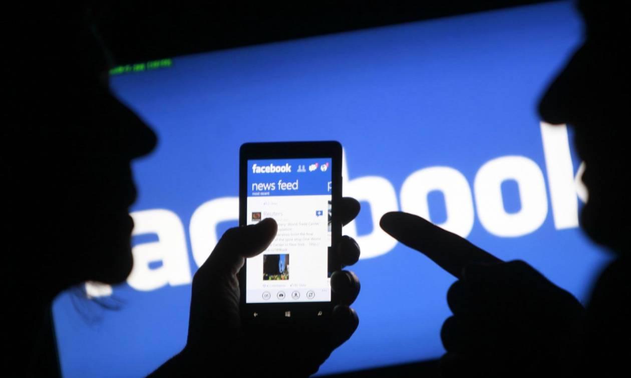 Ξεχάστε το Facebook που ξέρατε! Όλα όσα αλλάζουν μετά το σκάνδαλο