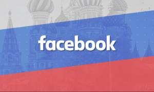 Ρωσία κατά Facebook για τη διαγραφή λογαριασμών