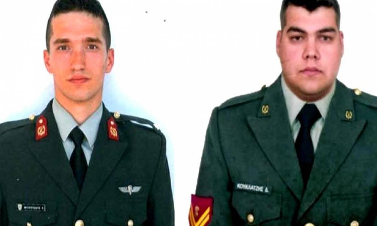 Έλληνες στρατιωτικοί: Θα αγκαλιάσουν τους γονείς τους στις φυλακές της Αδριανούπολης