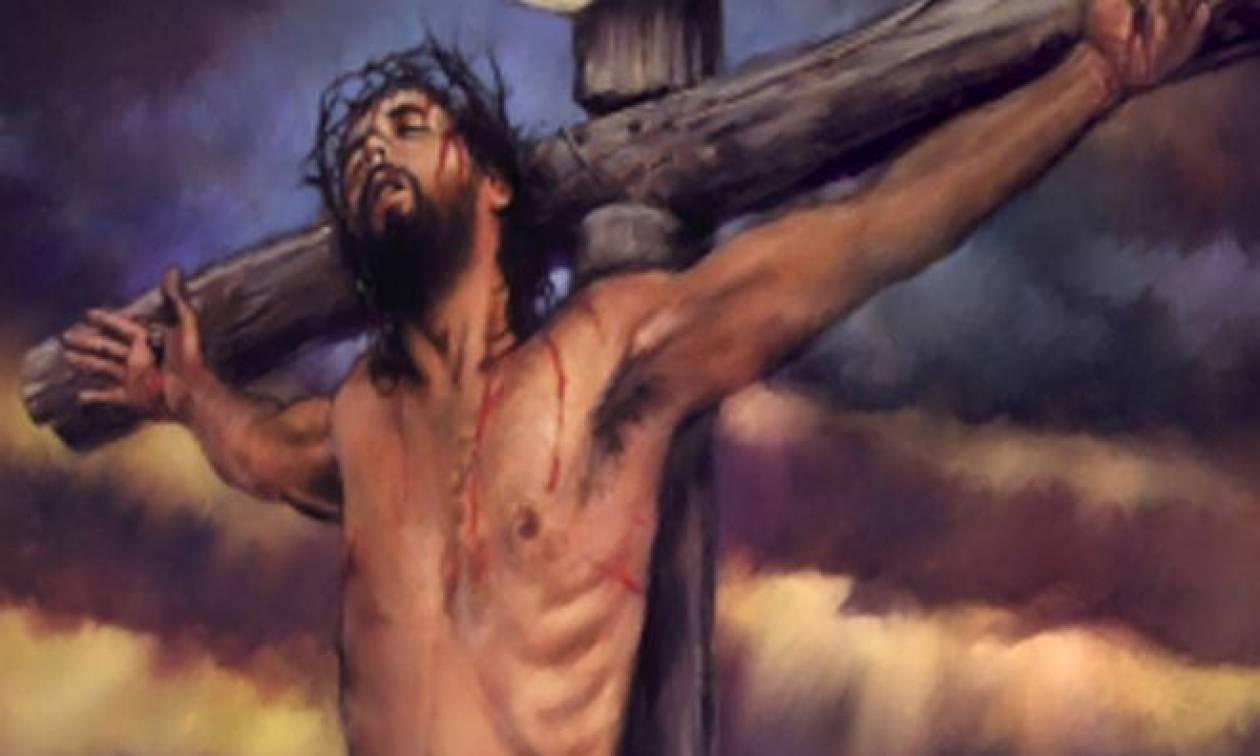 Ποια ήταν η αιτία θανάτου του Ιησού; Η επιστημονική εξήγηση