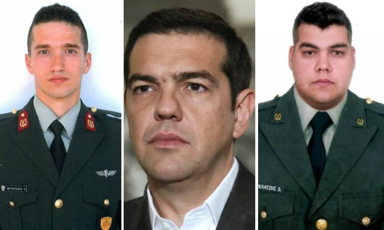 Μήνυμα Τσίπρα στους Έλληνες στρατιωτικούς: Άγγελε και Δημήτρη απαιτούμε το τέλος του Γολγοθά σας