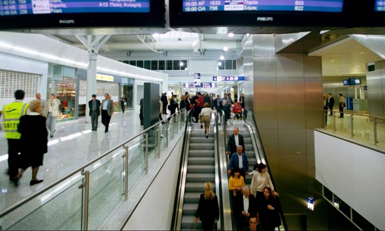 Αυτό είναι το καλύτερο αεροδρόμιο στη Νότια Ευρώπη! (pic)