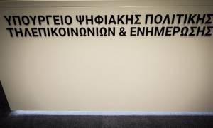 ΨΗΠΤΕ: Άνοιξε η ηλεκτρονική πλατφόρμα που υποβάλλονται αιτήσεις για οπτικοακουστικές παραγωγές