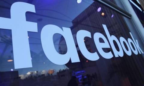 Αποκάλυψη Κομισιόν: Στη «φόρα» τα προσωπικά δεδομένα εκατομμυρίων Ευρωπαίων χρηστών του Facebook
