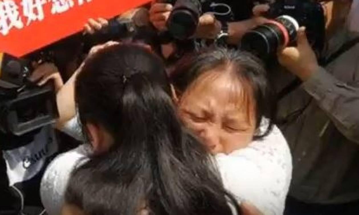 Συγκλονιστική ιστορία: Βρήκαν την εξαφανισμένη κόρη τους μετά από 24 χρόνια (vid)