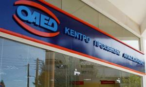 ΟΑΕΔ: Ανοίγει πρόγραμμα απασχόλησης για άνεργους πτυχιούχους