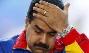 Δεν τον θέλουν! Ανεπιθύμητος ο Μαδούρο της Βενεζουέλας στη Σύνοδο της Αμερικής