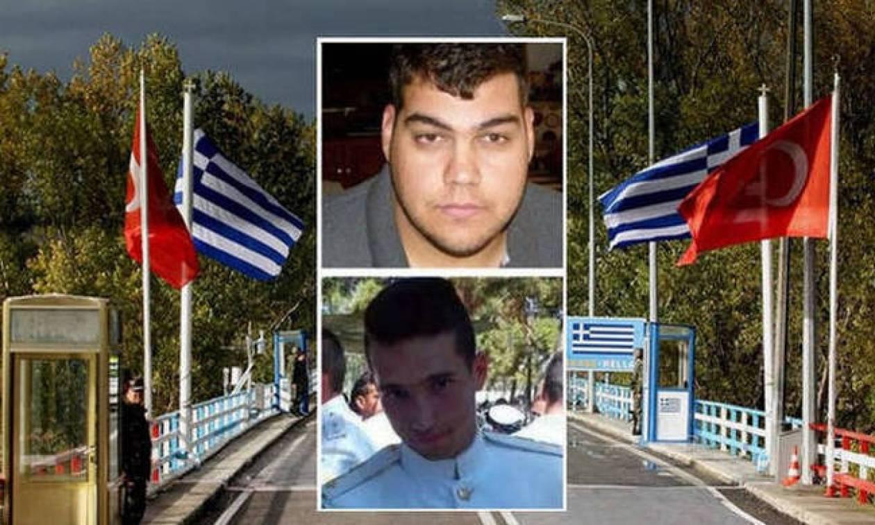 Έλληνες στρατιωτικοί: Ανάσταση στη φυλακή - Συγκίνηση στη συνάντηση με το Μητροπολίτη Αδριανουπόλεως