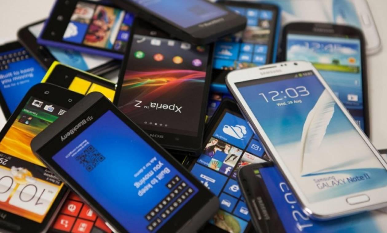Δείτε τις απίθανες «κρυφές» λειτουργίες που έχουν σχεδόν όλα τα κινητά!