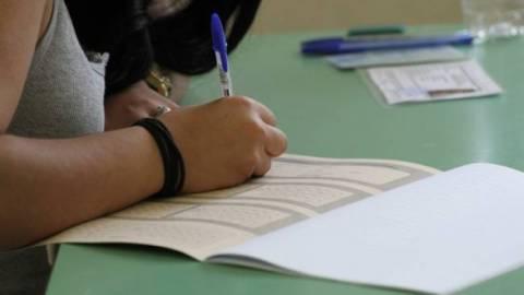 Πανελλαδικές εξετάσεις 2018: Όλα όσα πρέπει να γνωρίζετε