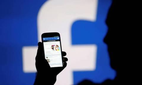 Έτσι θα δείτε αν έχετε πέσει θύμα υποκλοπής των προσωπικών σας δεδομένων στο Facebook
